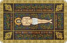Набор для вышивки бисером Плащаница Христа Спасителя Новая Слобода (Нова слобода) Р0012