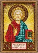 Набор для вышивки бисером Святой Матвей