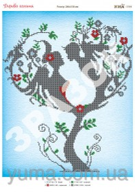 Схема вышивки бисером на атласе Дерево Любви, , 61.00грн., ЮМА-3194, Юма, Схемы и наборы для вышивки бисером по Фен шуй