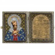 Набор для вышивки иконы в рамке-складне Образ Пресв. Богородицы Умиление