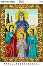 Схема для вышивки бисером на габардине Віра, Надія, Любов і мати їх Софія