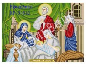Схема вышивки бисером на габардине Різдво Богородиці