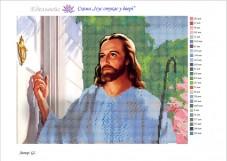 Схема вышивки бисером на габардине Ісус стукає в двері Эдельвейс С-99
