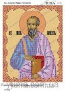 Схема вышивки бисером на атласе Св. Апостол Павел
