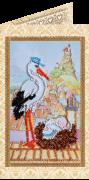 Набор - открытка для вышивки бисером Подарок аиста