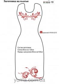 Заготовка платья для вышивки бисером ПЛ18 Юма ЮМА-ПЛ18 - 523.00грн.