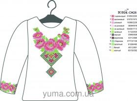 Заготовка женской рубашки для вышивки бисером СЖ 28 Юма ЮМА-СЖ 28 - 368.00грн.