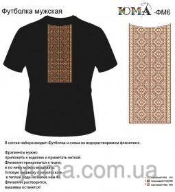 Мужская футболка для вышивки бисером ФМч-6 Юма ФМЧ-6 - 184.00грн.