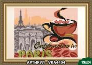Рисунок на ткани для вышивки бисером В Париж