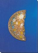 Набор для вышивки бисером Каданс-2