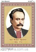 Схема вышивки бисером на атласе Иван Франко