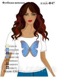 Женская футболка для вышивки бисером Бабочка Юма ЮМА-Ф47 - 184.00грн.