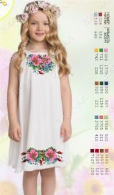 Заготовка детского платья для вышивки бисером Biser-Art Bis1709 - 320.00грн.