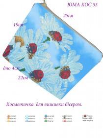 Косметичка для вишивкі бісером Сонечкі Юма КОС-53 - 109.00грн.