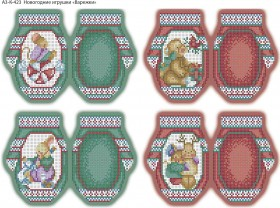 Схема для вышивки бисером на габардине Новогодние игрушки Варежки Acorns А3-К-423 - 70.00грн.