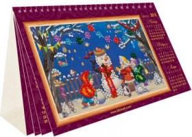 Набор - календарь Времена года, , 186.00грн., АК-001, Абрис Арт, Картины из нескольких частей