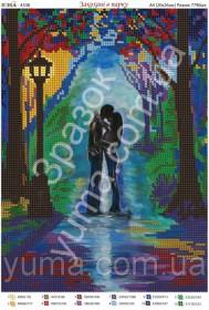Схема вышивки бисером на атласе Влюблённые в парке