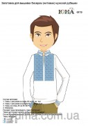 Заготовка мужской рубашки для вышивки бисером М19
