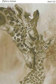 Схема для вышивки бисером на габардине Мама и малыш