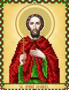 Схема вышивки бисером атласе Св. Мученик Леонид