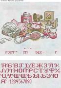 Схема для вышивки бисером на габардине Метрика для девочка (рус)