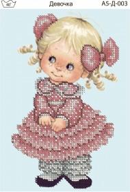 Схема для вышивки бисером на габардине Девочка Acorns А5-Д-003 - 30.00грн.