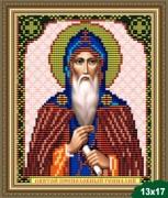Рисунок на ткани для вышивки бисером Святой Геннадий