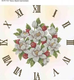 Схема для вышивки бисером на габардине Часы Букет Магнолии, , 70.00грн., А3-К-153, Acorns, Цветы