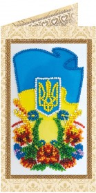 Набор для вышивки бисером Открытка Украина, , 74.00грн., АО-142, Абрис Арт, Украина