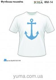 Мужская футболка для вышивки бисером Якорь Юма ФМ-14 - 184.00грн.