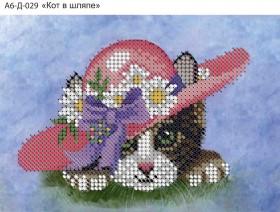 Схема для вышивки бисером на габардине Кот в шляпе Acorns А6-Д-029 - 23.00грн.