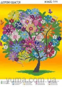 Схема вышивки бисером на атласе Дерево счастья, , 61.00грн., ЮМА-3191В, Юма, Схемы и наборы для вышивки бисером по Фен шуй