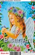 Схема вышивки бисером на габардине Квітковий ангел