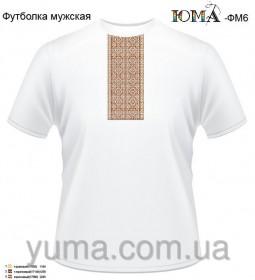 Мужская футболка для вышивки бисером ФМ-6 Юма ФМ-6 - 184.00грн.