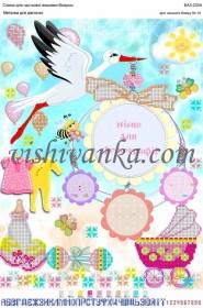 Схема для вышивки бисером на атласе Метрика для дівчинки Вишиванка А3-233 атлас - 55.00грн.