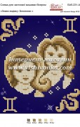 Схема для вышивки бисером на атласе Знаки зодіаку: Близнюки