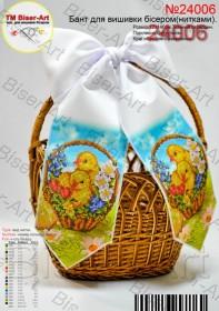 Пасхальный бант для вышивки бисером(нитками) Biser-Art В24006 - 48.00грн.