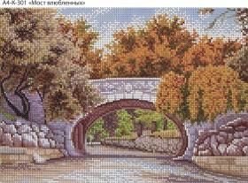 Схема для вышивки бисером на габардине Мост влюбленных Acorns А4-К-301 - 45.00грн.