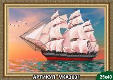 Рисунок на ткани для вышивки бисером В рассвет Art Solo VKA3031
