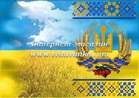 Схема для вышивки бисером на атласе Обложка для паспорта Вишиванка БН-091 атлас - 43.00грн.