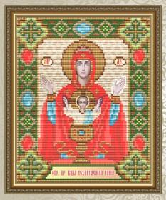 Набор для выкладки алмазной мозаикой Неупиваемая чаша Art Solo АТ5014 - 248.00грн.