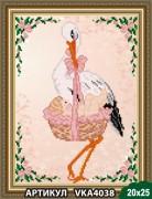 Рисунок на ткани для вышивки бисером С рождением девочки