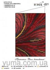 Схема вышивки бисером на атласе Обложка для паспорта Юма СШИТАЯ-Д21