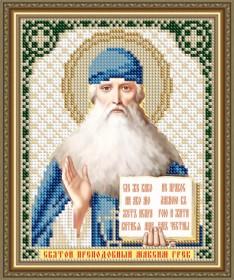 Схема вышивки бисером на авторской канве Святой Преподобный Максим Грек Art Solo VIA5311 - 25.00грн.