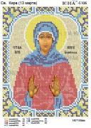 Схема вышивки бисером на атласе Св. Кира