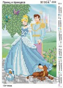 Схема вышивки бисером на атласе Принц и Принцеса