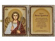 Набор для вышивки иконы бисером в рамке-складне Ангел Хранитель