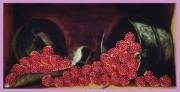 Набор для вышивки бисером Ягода - малина