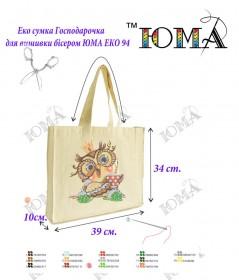 Эко сумка для вышивки бисером Хозяюшка 94