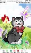 Рисунок на габардине для вышивки бисером Котик